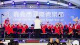 嘉市國際管樂節 日本高山西高等學校管樂團嗨翻中正公園