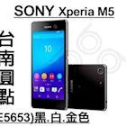 圓點行動通訊.SONY M5 攜碼遠傳電信 4G吃到飽專案月租998方案,手機0元