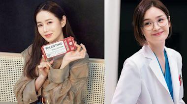 孫藝珍愛情事業兩得意!有望與《機智醫生生活》田美都共同主演新韓劇《三十九歲》