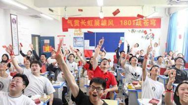 1078萬學子趕考!2021年全國高考今起拉開大幕