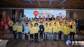 台北市珠算心算學會舉辦2020珠算奧林匹克國際大賽和論壇