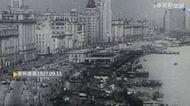 【歷史上的今天】國民黨上海會談 寧漢滬:北伐完成統一
