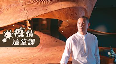 【疫情這堂課】江振誠:疫情對全球餐飲業不是衝擊,是斬首