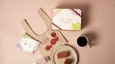 微熱山丘、世界冠軍興波咖啡攜手 打造療癒甜點組合 | 台灣好新聞 TaiwanHot.net