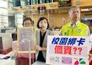 中市公車限定校園綁卡使用 議員質疑個資外洩問題