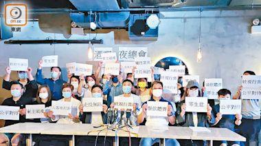 疫苗氣泡無助救亡 600酒吧焗兼營餐廳 - 東方日報