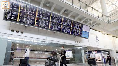 政府擬周五撤銷英國及愛爾蘭登機禁令 回港須檢疫21日檢測5次