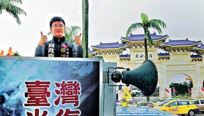 新聞背景/光復節:抗戰勝利 台灣重回祖國