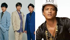 "Bruno Mars Produces J-Pop Group ARASHI's New Song ""Whenever You Call"": Stream"