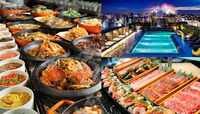 晶華酒店吃到飽買一送一!360度海鮮檯爽嗑蝦蟹大餐,還可看台北最大煙火