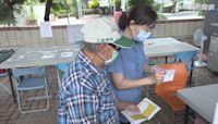 【台語新聞】左鎮公所印程序圖表 協助長輩打疫苗