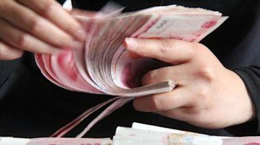 人民幣即期收升82點子 三連升