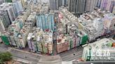 【地皮招標】市建局土瓜灣鴻福街項目招標 賣樓收益逾90億須分紅 - 香港經濟日報 - 地產站 - 地產新聞 - 其他地產新聞