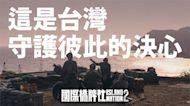 《橋牌社》聲援第一線醫護 「同島一命」MV感動全網