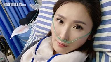 高山反應入院插氧氣喉 陳貝兒:呼吸困難頭劇痛 | 娛圈事