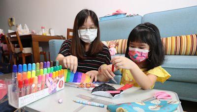 家有2歲兒嗎?1萬元孩童防疫補貼6千人沒領 剩不到10天了動作要快 | 蘋果新聞網 | 蘋果日報