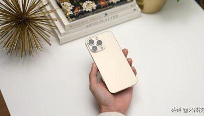 如果給你一台iPhone13 Pro和華為P50 Pro你會選擇哪一款?