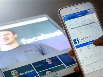 Facebook擬下周更改公司名稱 配合元宇宙發展定位