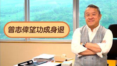 仔女勸唔好做 節目唔可以教壞細路 曾志偉誓將TVB山頭夾埋變堡壘