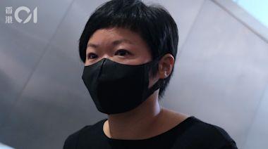 蔡玉玲案|為採訪查車牌被裁作虛假陳述罪成 蔡決定提出上訴