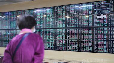 台積電股價早盤跌14元 市值降至15.76兆元