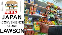 Convenience Store LAWSON Japan - Eric Meal Time #442