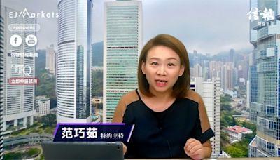 信網信報視頻 -- 市前直擊: 恒大事件或有解決方案 美股急升