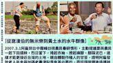 陳水扁嘆少了位民間友人:崑濱伯功在台灣農業