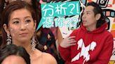 阿感揭舊愛陳自瑤「黑面是常態」 網民鬧爆消費前女友:好肉酸 | 蘋果日報
