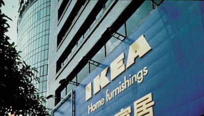 尖叫!IKEA重回敦北店原址 「台北城市店小巨蛋」最快2021年底開幕 | 台灣英文新聞 | 2021-10-17 10:34:00