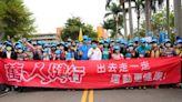 【廣編】臺中市第45屆萬人健行大會 上萬市民有秩序參與