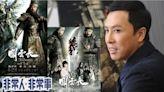 【電影幕後】甄子丹要求中國版海報自己最大 踩地頭蛇惹火姜文
