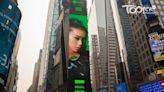 陳凱詠登美國時代廣場巨屏 Jace新碟報捷衝破白金銷量 - 香港經濟日報 - TOPick - 娛樂