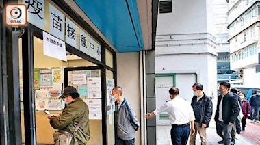 本港單日5.5萬人接種疫苗 9人不適送院 約1100長者領即日籌