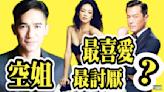 網紅空姐爆料「明星搭機真面目」! 10大最喜歡+最討厭「張學友、發哥」都上榜