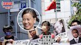 社民連6核心成員 唔係坐監就係罪案纏身 決定提前換屆 網民串爆:監躉黨?摺黨吧啦!