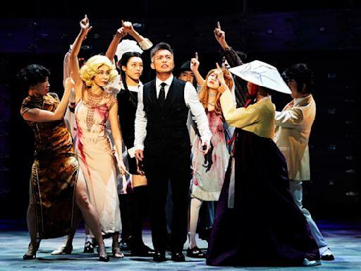 臺南文化中心37週年館慶系列活動,音樂劇《你好,我是接體員》 | 蕃新聞