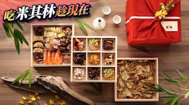 米其林外帶懶人包|台北台中16家摘星餐廳盤點 居家防疫也能很有儀式感 | 蘋果新聞網 | 蘋果日報