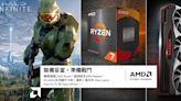 AMD 推出新組合 搭配指定 Ryzen 處理器或 Radeon 顯示卡可獲得 PC 版 Xbox Game Pass