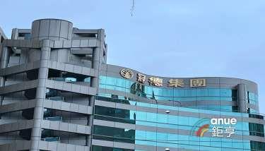 冠德建設獲台電北儲中心南港舊址都更案最優申請人