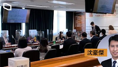 元朗民主派區議員「清零」 沈豪傑再任主席 望保留區議會 | 立場報道 | 立場新聞
