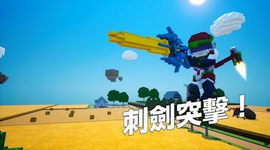 《圓滾地球變四方!? 數位方塊地球防衛軍》中文版發售日確定 將同步登陸 PC 平台