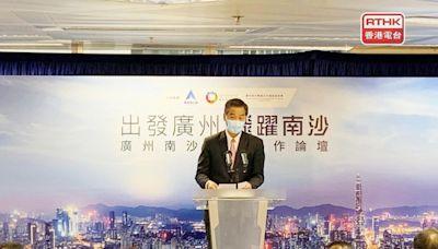 梁振英稱前海橫琴南沙作為粵港合作平台 各有特色優勢 - RTHK