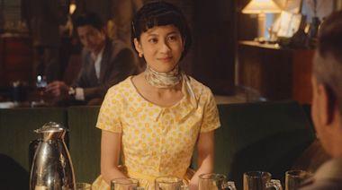 《茶金》敲定第四季上檔 連俞涵身份超謎樣