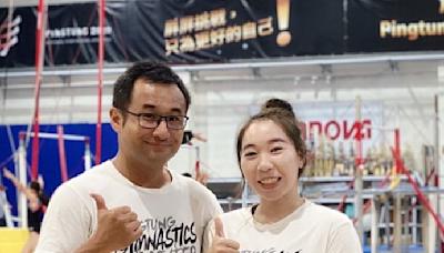 競技體操選手心中的大姐 林岑寧獲屏東優秀教練