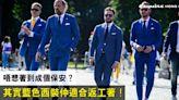 藍色西裝比黑色西裝更適合返工 | 社會新鮮人留意5種穿搭配襯的造型示範︱Esquire HK