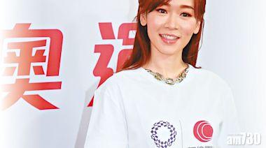 有線重本迎東奧 楊思琦隔13年再做主持 - 今日娛樂新聞   香港即時娛樂報道   最新娛樂消息 - am730