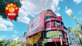7月27日疫情懶人卡/World Gym台北大直店出現確診足跡 業者停業3天清消