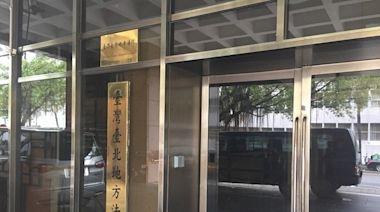 端午染疫!台北地院分案室女職員確診 卷證恐散播病毒 | 蘋果新聞網 | 蘋果日報