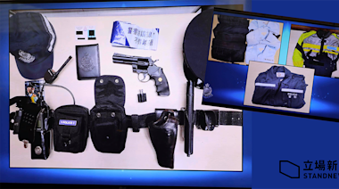 網傳穿警制服不雅片段 警拘兩男 稱涉案制服或為失物 | 立場報道 | 立場新聞